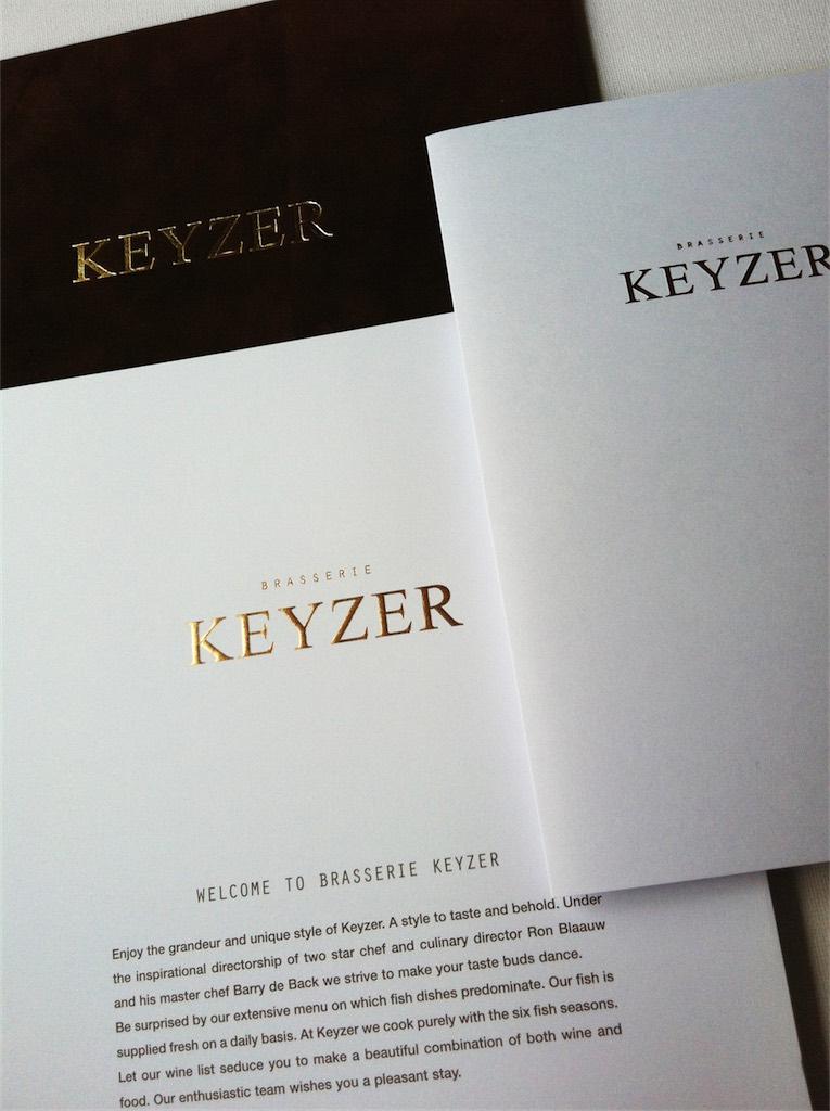 portfolio-brasserie-keyzer-conceptedendesign-2.jpg